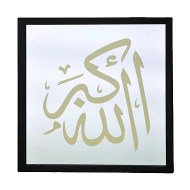 Inno Foto Kaligrafi Glass Mirror Allah Black [12x12]