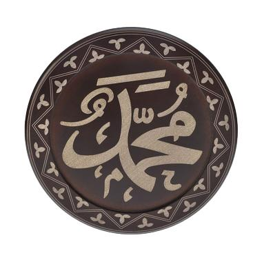 Inno Foto Kaligrafi Lingkaran Muhammad ...