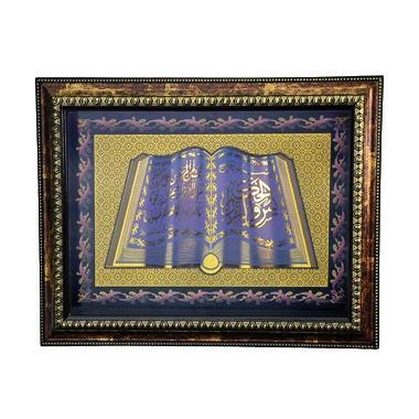 Inno Foto Kaligrafi WHE Yasin 1-83 Plakat - Gold Black