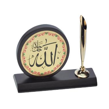 Inno Foto Stationery 03044 Kaligrafi Arab Allah Pen Holder [6.8 cm]