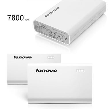 Flat HP - Lenovo Original White Powerbank [7800 mAh]