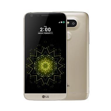 LG G5 SE Smartphone - Gold