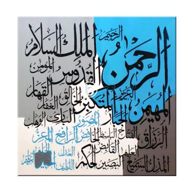Jual Kaligrafi Asmaul Husna Terbaru - Harga Murah  fd9a6efe1c