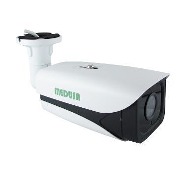 Medusa MD-IP130-08 Body Metal Bullet IP Camera - Black White [1.3 M]