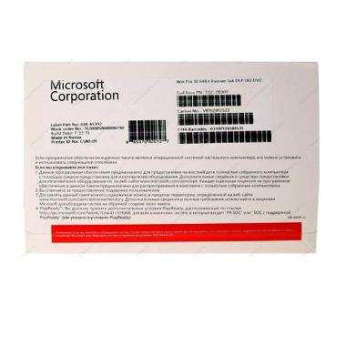 https://www.static-src.com/wcsstore/Indraprastha/images/catalog/medium/microsoft_microsoft-windows-10-professional-64-bit-oem_full02.jpg