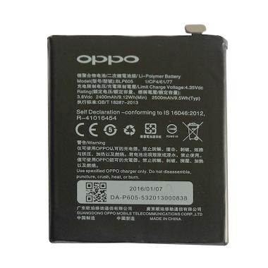 OPPO BLP605 Battery Original for Oppo Neo 7 A33T