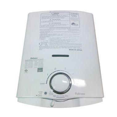Paloma PH-5 RX LNG Gas Water Heater