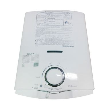 Paloma PH-5 RX LPG Gas Water Heater