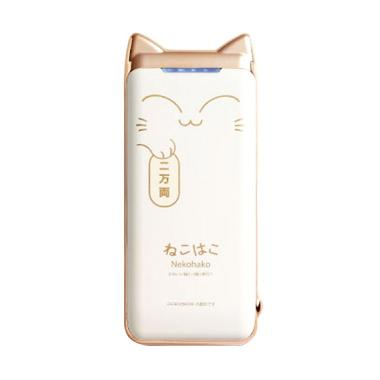 Probox Nekohako H5200 Gold Powerbank [5200 mAh]