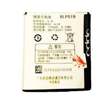 QCF Oppo BLP519 Double Power Battery for Oppo U701/R817/R813/R8113
