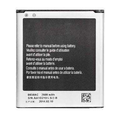 Samsung Original B650AC Baterai for Samsung Galaxy Mega 5.8 or i9150