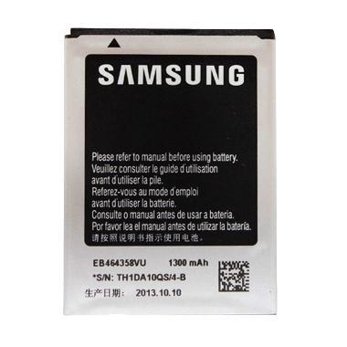 Samsung Battery for Galaxy Ace Plus Fame and Young Duos [1300 mAh]