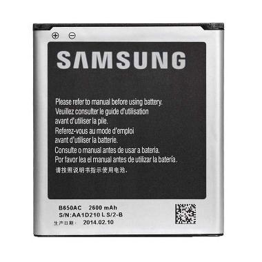 Samsung Battery for Samsung Galaxy Mega 5.8 i9150 [2600 mAh]