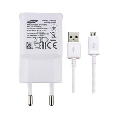 Samsung FAST Charging