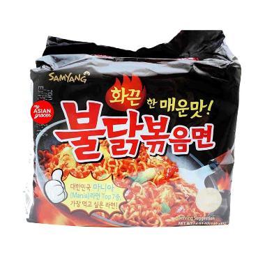 Samyang Hot Spicy Chicken Ramen [5 x 140 g]