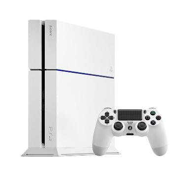 Sony PS4 Glacier White Game Console [500 GB]
