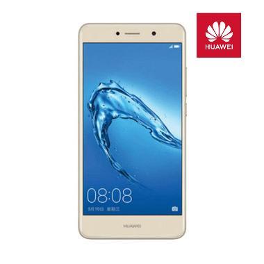 https://www.static-src.com/wcsstore/Indraprastha/images/catalog/medium/undefined/huawei_huawei-y7-prime-smartphone---gold--32-gb--3-gb-_full07.jpg