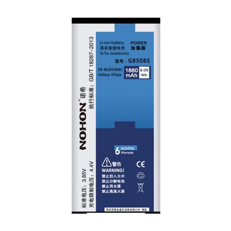 NOHON Battery for Samsung Galaxy Alpha