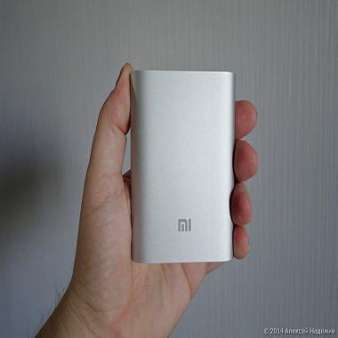 Xiaomi Mi Power Bank - Silver [10400 mAh]