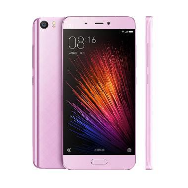 Xiaomi MI5 Smartphone - Purple [32GB]