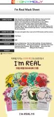 Tony Moly I`m Real Rice Mask Sheet Clear Skin Original Korea Masker Wajah