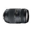 Tamron AF 70-300mm F/4-5.6 Di LD Macro for Nikon