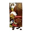 Kupu Kupu Bola Dunia - Bali Organic Coffee Medium Fine 50 gr