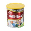 Morinaga Chil Kid Moricare+ Madu 800gr Tin