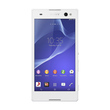 Sony Xperia C3 Single Sim Putih Smartphone [8 GB]