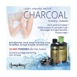 Humphrey skin care Activated Charcoal