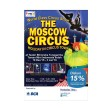 Moscow Circus 26 Desember 2015 at 01.30 pm Ticket [Second Class]
