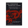 The Chinese Martial Code