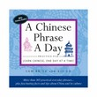 A Chinese Phrase-A-Day Practice Pad