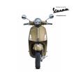 VESPA PRIMAVERA 150 3V I.E (Brown) Sepeda Motor OTR Tangerang