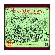 CD Sambasunda Takbiran