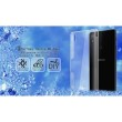 Imak Crystal II Ultra Thin Clear Hardcase Casing for Sony Xperia Z2